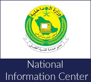 National Information Center